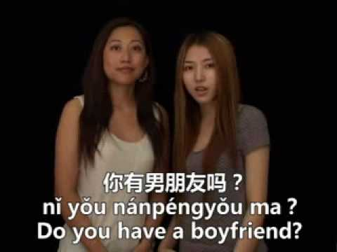 Learn Chinese-Who's She?