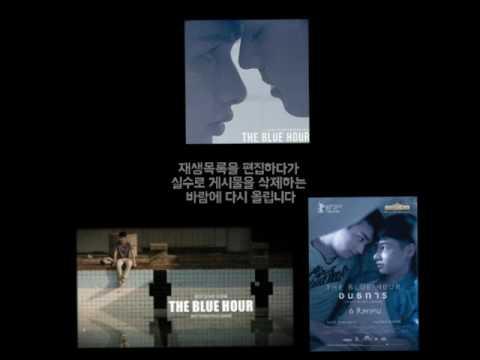 [한글자막] The blue hour (더 블루 아워, 2015)
