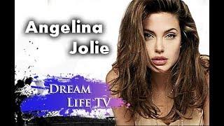 Анджелина Джоли - Биография и Личная Жизнь на русском