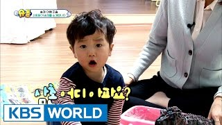 Seungjae's House – Introducing the lovely Seungjae! [The Return of Superman / 2017.01.08]