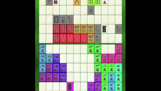 Mahjong Puzzle Free @iphone & Android