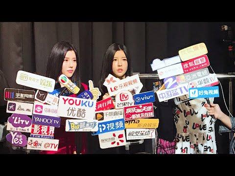 BY2 TWINS 「GIRL GANG」 1Year Anniversary:Taipei 雙胞胎組合 快閃台北站