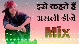 Dj Raj Kamal Basti // Dil Pardeshi Ho Gaya // Hindi Dj Song // Dj Rohit GorakhPur  // Vinay Babu Hi