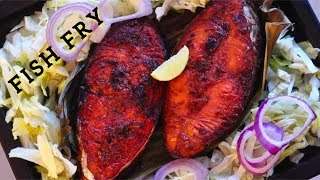 Fish Fry Recipe | How To Make Fish Fry In Tamil | Meen Varuval | Chettinad Fish Fry In Tamil
