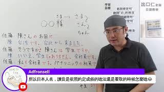 日本語 #出口仁.
