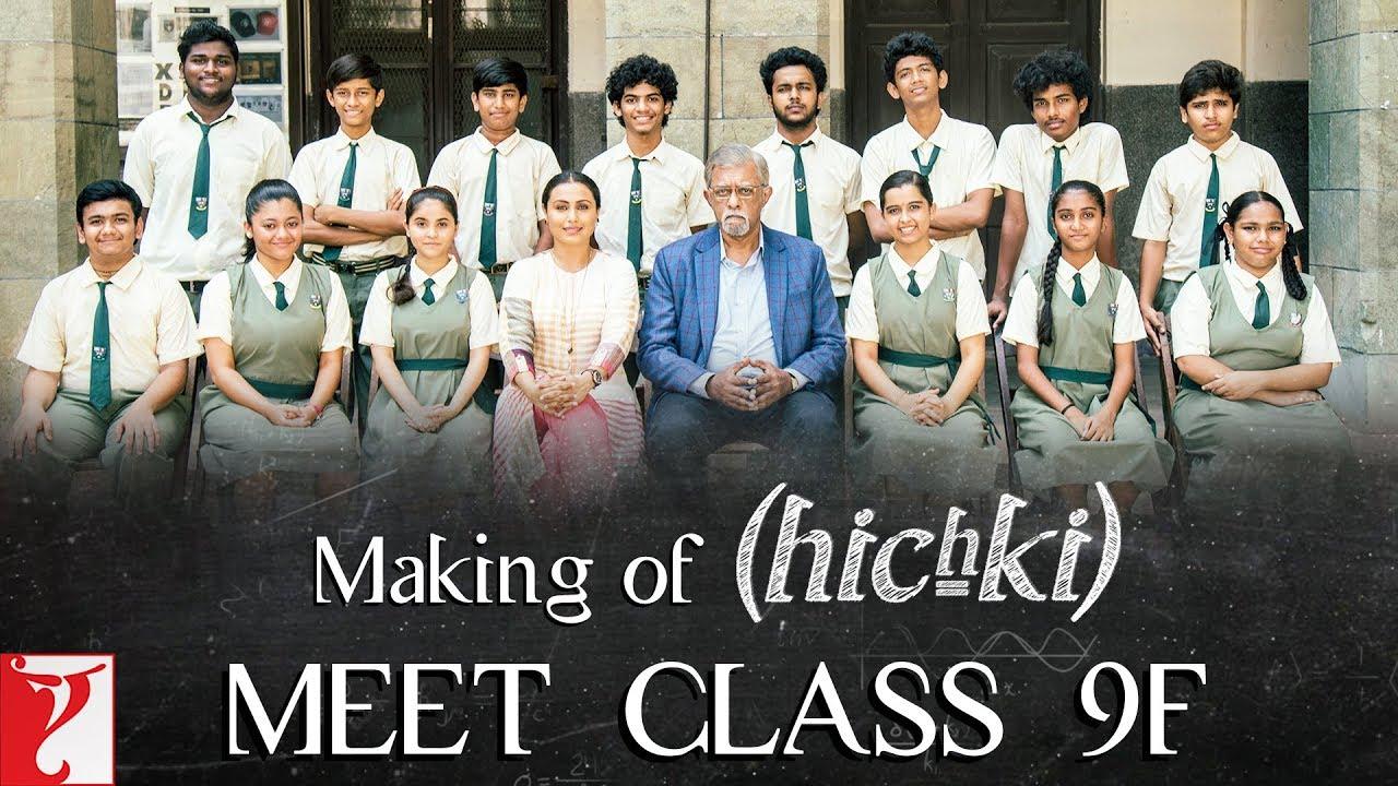 Download Making of Hichki - Meet Class 9F | Rani Mukerji