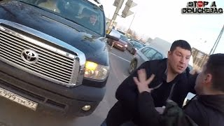Stop a Douchebag - Officer on Duty