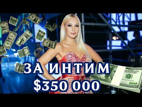 Порно фото из ВКонтакте - ero-