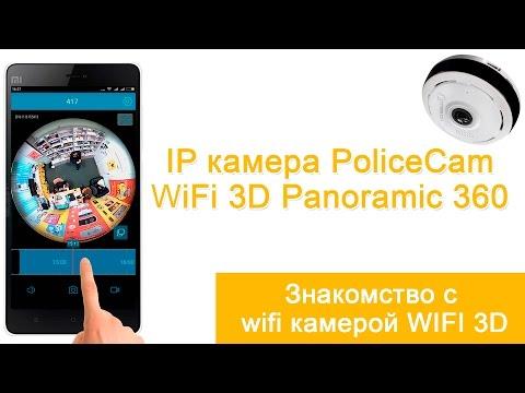 Интернет-магазин - сетевое оборудование в Казахстане