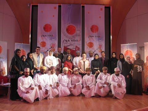 كيف تواجه سلطنة عمان تحديات توظيف الشباب؟ برنامج نقطة حوار  - نشر قبل 18 دقيقة