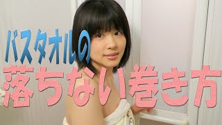 【BGM】♪つぶつぶ 呟け☆140文字(Short Ver.)(BGM)唄,作詞&作曲:...