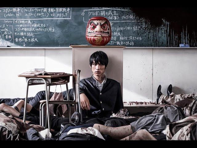 サバイバルに巻き込まれる高校生たちの運命は……!映画『神さまの言うとおり』予告編