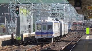2018.5.24  南海電鉄 7100系   7163F + 7179F 普通 樽井 今宮戎通過  本線   南海車両一覧