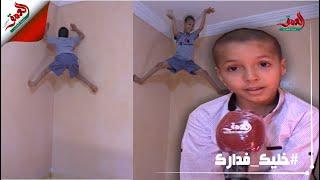عبد العالي..شاهد أخطر طفل في المغرب يتسلق الجدران ويلتصق بها بمهارة عالية