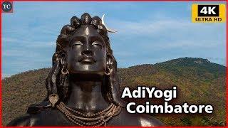 Video 112 Feet AdiYogi Shiva During Rainfall - Isha Yoga, Coimbatore, Velliangiri Foothills 4K download MP3, 3GP, MP4, WEBM, AVI, FLV September 2018