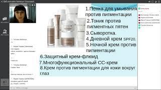 Обзор серии OPT MALS. Елена Кулик. 10.11.2017