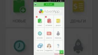 Surfearner.com - пожалуй ЛУЧШЕЕ приложение для заработка!!!