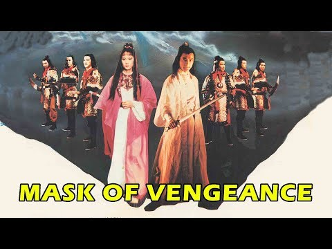 Wu Tang Collection - Mask Of Vengeance