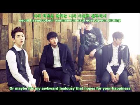 2AM - 그냥 있어줘 (Just Stay) [English Subs, Romanization & Hangul]