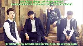 2AM - ?? ??? (Just Stay) [English Subs, Romanization & Hangul] MP3