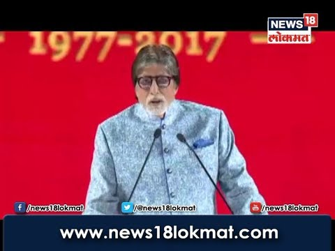 Big B Amitabh Bachchan Became Emotional While Remembering Dhirubhai Ambani