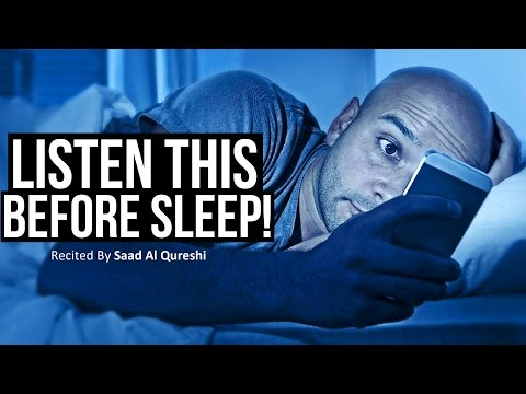Dua to Get Good & Deep Sleep ᴴᴰ | Listen To This Before You Sleep ♥