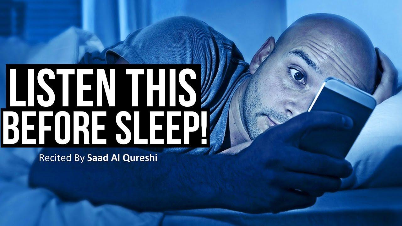 Download Dua to Get Good & Deep Sleep ᴴᴰ | Listen To This Before You Sleep ♥