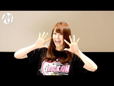 Yu Serizawa From I☆Ris 【ANiUTa Playlist Campaign】