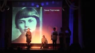Литературно - музыкальная композиция в День памяти юных героев - антифашистов