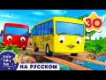 10 Автобусов | детские песенки | мультфильмы для детей | Литл Бэйби Бам