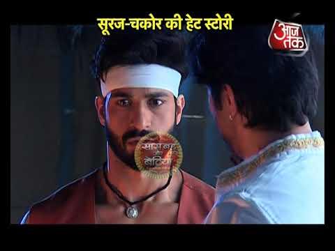 Udaan: Suraj's NEW PLAN To KILL Chakor!