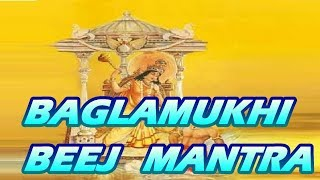 Baglamukhi - Beej Mantra To Destroy Enemies ND Shrimali