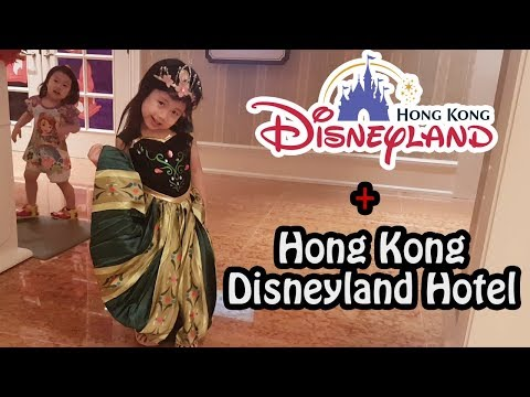 Disneyland Hong Kong | Hong Kong Disneyland Hotel | Kingdom Club