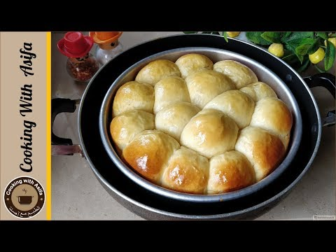 Bakery Style Milky Soft Bread Recipe  | Best Videos