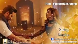 Punjab Nahi jaungi Ranjha flute ringtone ON MrDk Series Awans