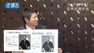 CGS公式ブログ(6/8日小池百合子先生、6/21近現代史公開収録!) 詳細は...