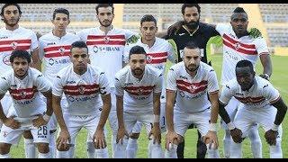 موعد مباراة الزمالك والقادسية الكويتى اليوم الجمعة 28-9-2018 والقناة الناقلة