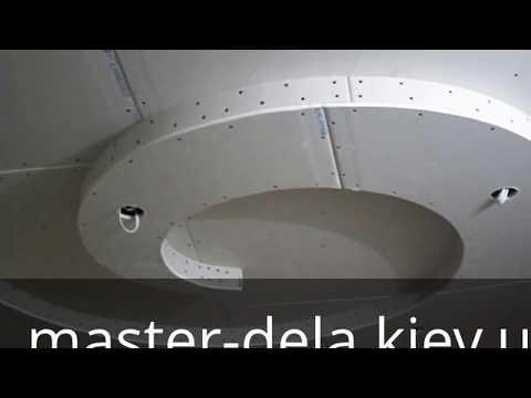 видео: Выпуклый потолочный короб в виде спирали (улитка) из гипсокартона со светильниками