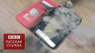 Samsung рассказала, почему взрывались Galaxy Note 7