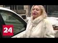 Видео . Жена актера Караченцова лишена прав за вождение в нетрезвом виде