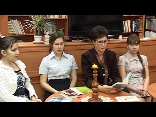 Изображение предпросмотра прочтения – «Читатели Новоаннинской центртальной детской библиотеки» читают произведение «Никого не будет в доме ...» Б.Л.Пастернака