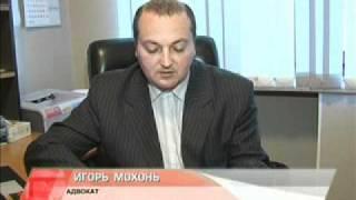 Телеконсультант - Приватизация земельного участка.wmv(, 2010-12-13T03:40:04.000Z)