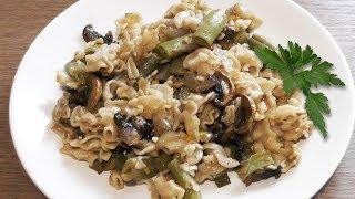 Макароны с грибами и спаржевой фасолью - вегетарианский рецепт