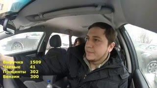 Битва такси - Москва. Часть 1. Среда(Долгожданная первая серия батла такси между Москвой и Питером.. Москва, среда. Вы посмотрите сколько я смог..., 2016-01-31T15:31:31.000Z)