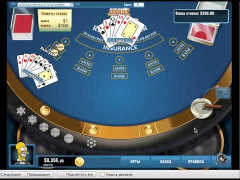 300 bucks per minute russian poker