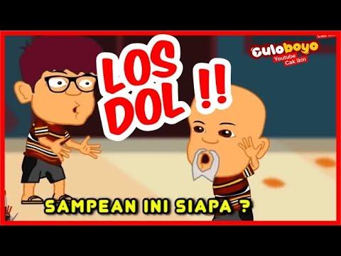 Los Dol Bukan Deny Cak Nan Video Lucu Culoboyo Kartun Lucu Kartun Versi Jawa Iwak Gatul Youtube