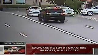 QRT: Salpukan ng SUV at umaatras na kotse, huli sa CCTV