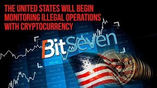Bitseven is a reliable tool that gives you the opportunity to trade...