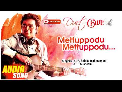 Mettu Podu Song | Duet Tamil Movie Songs | Prabhu | Meenakshi | Ramesh Aravind | AR Rahman