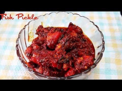 Fish Pickle Chepa Pachhadi Preparation (చేప పచ్చడి)